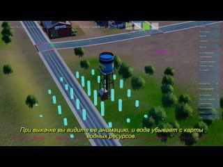 Вода и загрязнение в SimCity