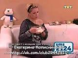Катя и Оксана Ряска (Декабрь 2012)