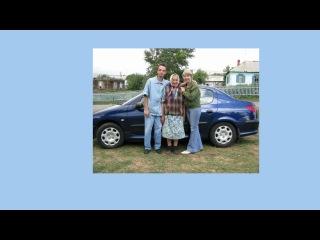 Любимому папе Дамиру от семьи! Стоимость клипа-150-200 руб