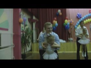 Танец пап и дочек в Детском саду