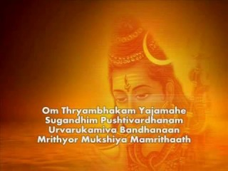 Hein Braat. Gayatri Mantra, Maha Mrityunjay Mantra
