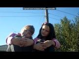 С моей стены под музыку Aggro Santos feat. Kimberly Wyatt - Candy (OST Уличные танцы 3D ). Picrolla