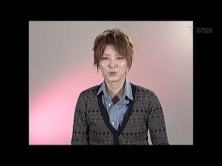 Takarazuka news (2012)