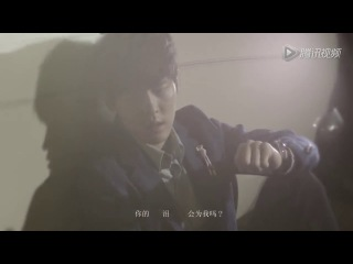 [HD] 付辛博 FuXinbo 부신박《這一刻 愛吧》官方穿越版 MV