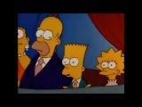 2. Барт — геній