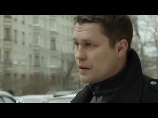 Чужой район Сезон 3 Серия 27 из 32 2014 Детектив SATRip