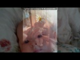 маленькое счастье под музыку Неизвестен - Aggro Santos feat Kimberly Wyatt - Candy (Official Video). Picrolla