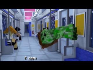 Литерал (Literal)- MINECRAFT STYLE (A Parody of PSY-u0027s Gangnam Style)