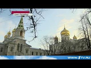 Дары волхвов сегодня ждут в Санкт-Петербурге