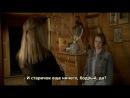 Нечаянная радость (3-4 из 4 серии) (2012)