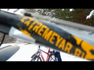 Зимние велопокатушки eXtremeYar