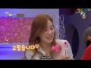 [ENG SUB] Shinhwa Broadcast ep47