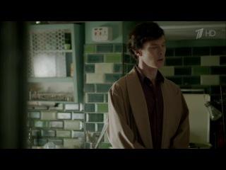 Шерлок / Sherlock | 3-й сезон | 2-я серия [HD 720] (Часть 1)