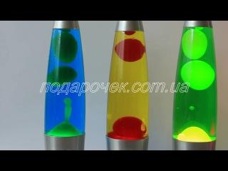 Лава лампы с цветной жидкостью