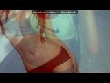 «just do it» под музыку ♥Клуб RAЙ♥ - Хорошие девушки попадают в Рай, Плохие  на Казантип (NEW MIX 2011). Picrolla