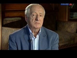 Марк Захаров: моё настоящее, прошлое и будущее 2012 2/4
