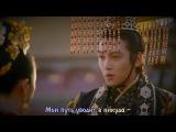 [Dorama Mania] Park Wan Kyu - Wind Breeze [Empress Ki OST] рус. суб. караоке
