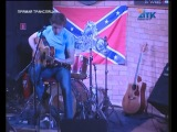 Наш концерт на канале АТК часть 2