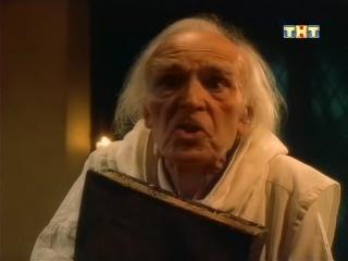 Пороги времени / Time Trax - 1 сезон 15 серия