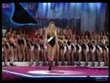 конкурс Мисс Россия 2001 - резюме