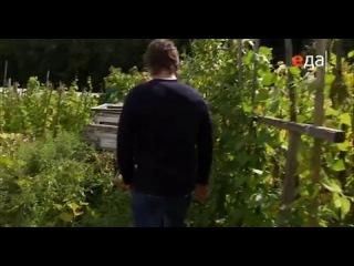 Великобритания Джейми Jamies Great Britain - 5 выпуск.