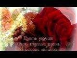 «Туган көнең белән!» под музыку Венера - Котлы булсын туган Конен,!!!. Picrolla