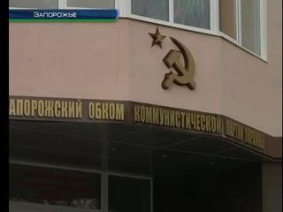 Шеховцов И.Т., ветеран ВОВ, пожертвовал на памятник Сталину И.В. 50 тыс. грн.