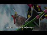 One Piece Film Z / Ван Пис Фильм 11 - PV 5