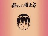 Gintama / Гинтама / Silver Soul 46 [TV][DVDRip][480p][AnimeReactor.RU]