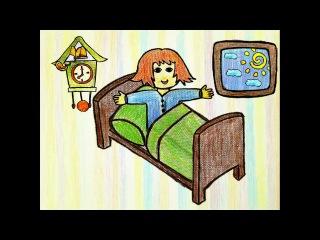 Детская песня про часы