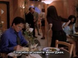 Charmed 1x05 - Dream Sorcerer (EngRus Sub)
