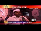 Ganesh Chaturthi Special - Ganapati Yatra (28-09-2012)