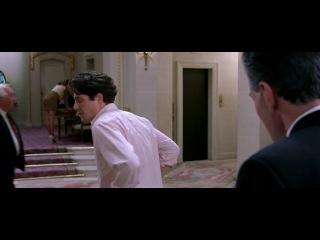 Ноттинг Хилл эпизод в отеле