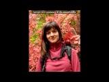 Осень в Крыму! под музыку Веселая Музяка - Ну реально веселая)))). Picrolla