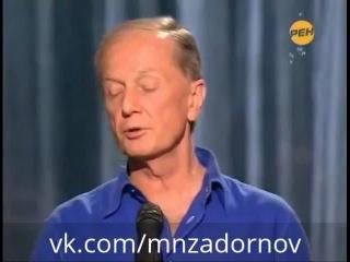 Михаил Задорнов Аномальная жара 2010 Концерт Россия Родина хрена 2011