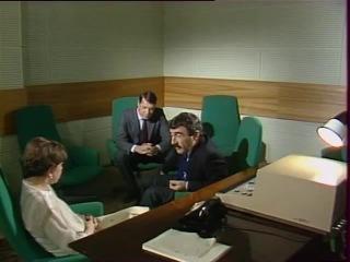 Следствие ведут знатоки. Дело N20 - Бумеранг . Серия 2  (1987.г)
