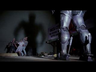 Робокоп (1987) - отрывок