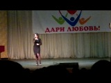 Акопян Маргарита Havatum em (Sirusho)