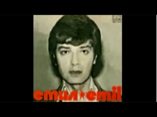 Эмил ДИМИТРОВ Лейла