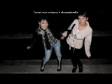 МоЙ чУдНыЙ мИр под музыку клубные новинки (28_03_2012) - Barrio Del Rio - Gasolina (DJ A One Bootleg RIP) httpvk.combest_klub_music . Picrolla