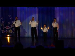 Братья Фоменко-Выйду ночью в поле....(Владимир,Никита,Алексей и Ваня)