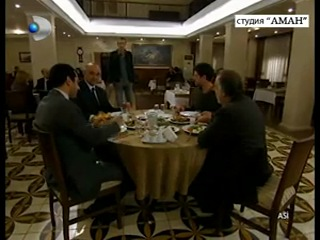 Аси/Asi 46 серия 2 часть турецкий сериал vk.com/turkishtv