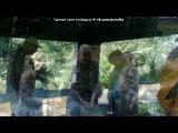 С моей стены под музыку Борис Тихонов (аккордеон) - Карело-финская полька. Picrolla