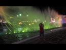 Шарм-эль-Шейх. Цветные поющие фонтаны ....и я...)))