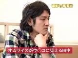 Gaki No Tsukai #804 (2006.05.07)