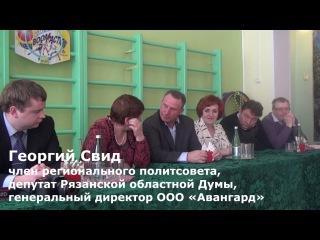 Подвязьевский детский сад