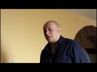Икорный барон 9 серия bestfilmi.net