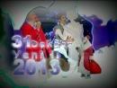 YENI ILINIZ MUBAREK-ANONS 26 12 2012