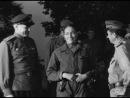 В бой идут одни старики (х.ф. 1973 г. , реж. Леонид Быков)