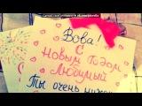 Альбом под музыку Миша SMT - Без тебя зима(NL rec.). Picrolla